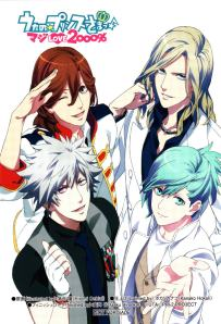 animepaper.net_picture_standard_anime_uta_no_prince_sama_maji_love_1000_uta_no_prince_sama_maji_love_1000_picture_254930_nekoiechizen_preview-c28be9f7